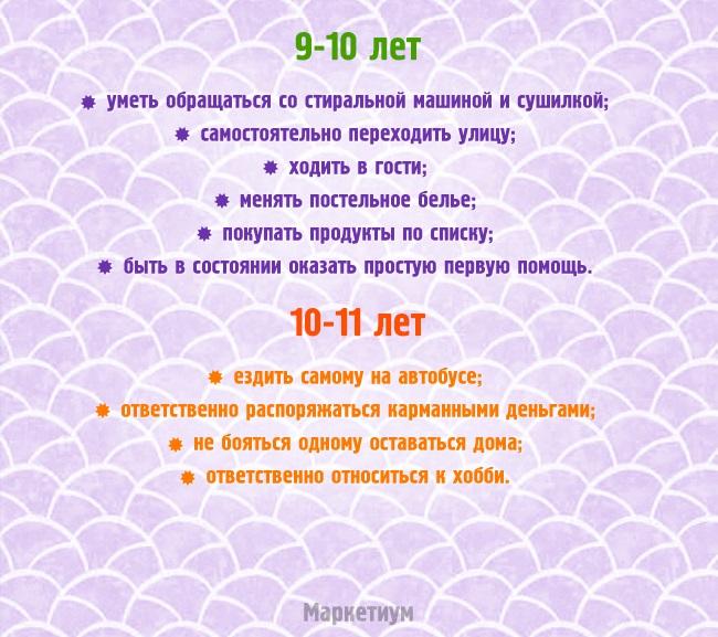 15-karina-9-3