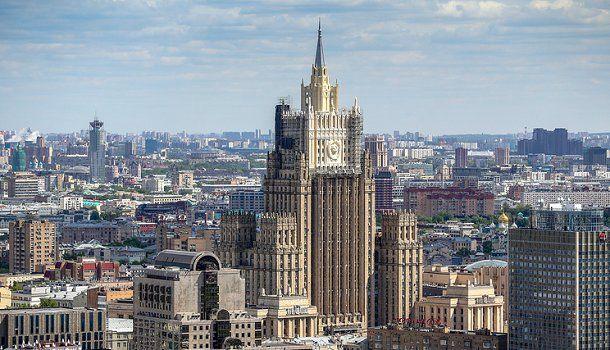 МИД России осудил новые санкции США против Кубы