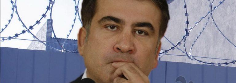 В Нидерландах Саакашвили угодил в тюрьму, из которой сбежал его сын