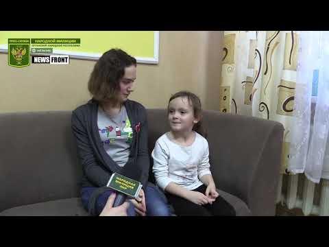 Спецпроект «Дети Донбасса».  Ангелина и Диана Ткаченко