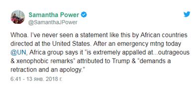 В ООН потребовали, чтобы Трамп извинился за «гадюшник»