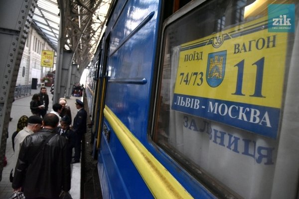 В Киеве объяснили какой ущер…