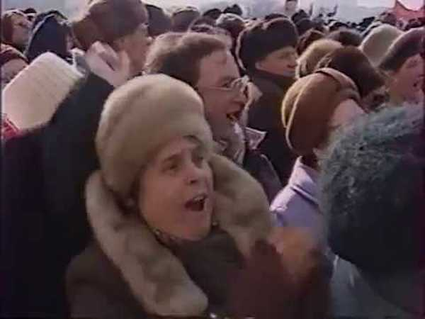 Митинг сторонников Ельцина в Москве против сохранения СССР