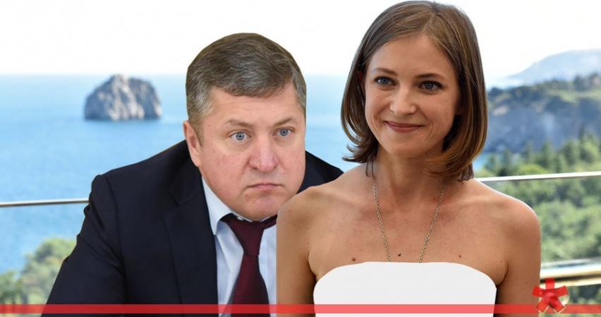 """Танцевала под """"Хуторянку"""". Появилось видео со свадьбы Поклонской"""