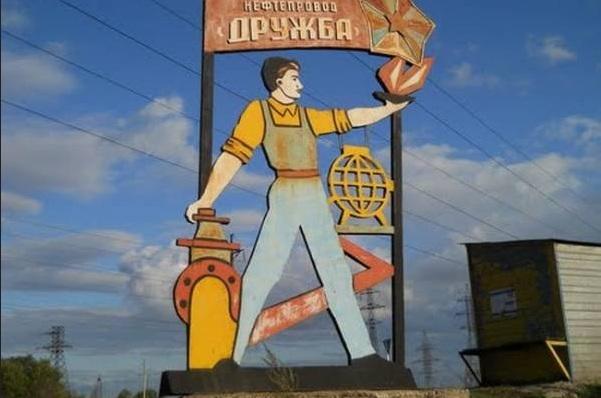 Не обвалит ли Белоруссия цены на российскую нефть в Европе?