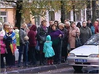ДТП в Брянске как очередная «охота на ведьм»