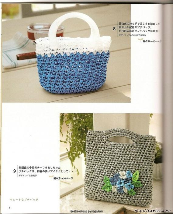 Корзинка и сумки крючком из полиэтиленовых пакетов (13) (569x700, 299Kb)