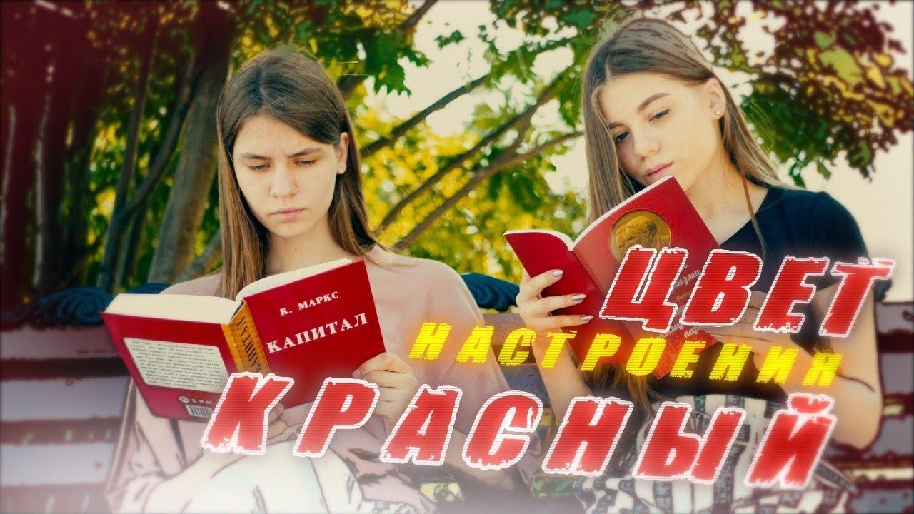 """""""Цвет настроения красный"""" - Народная пародия на клип Киркорова"""