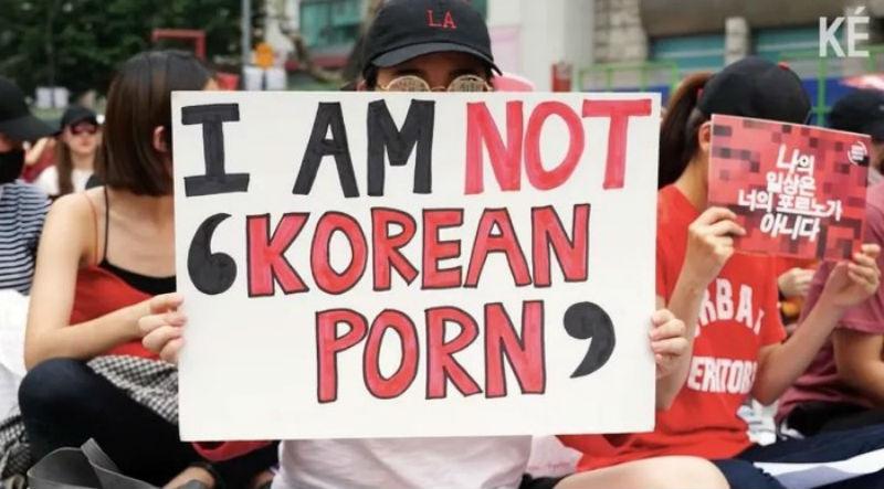 «Моя жизнь — не ваше порно»: южнокорейские женщины вышли на митинг против «шпионских камер»