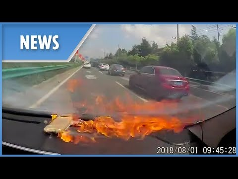 """ААААААА ААААААААААА АААААА"": Взрыв айфона в салоне ТП попал на видео"