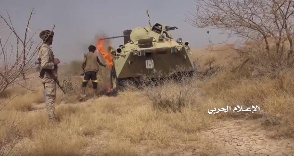 Война в Йемене. 31.07.2018.