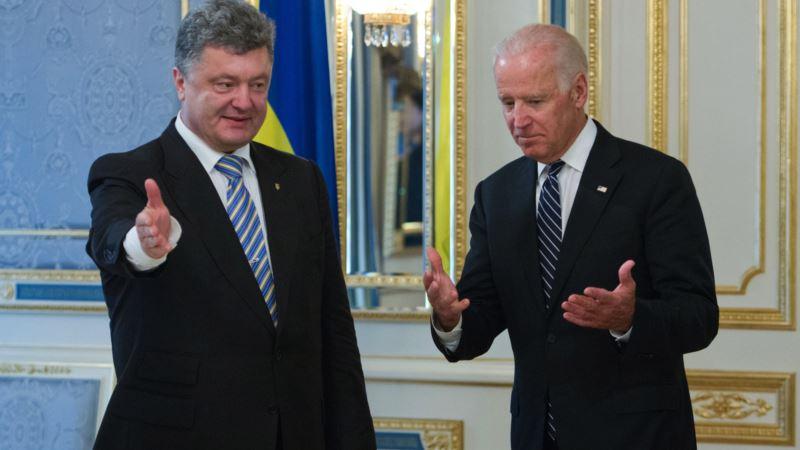 Байден обсудил с Порошенко ситуацию в Украине
