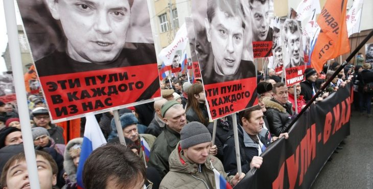 Марш Немцова 2018: пиар на нетрендовых костях