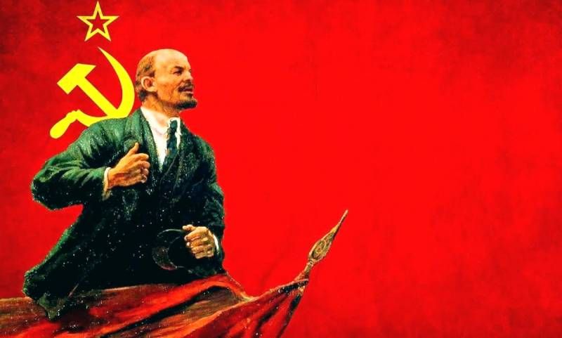 Что хорошего сделал Ленин для России?