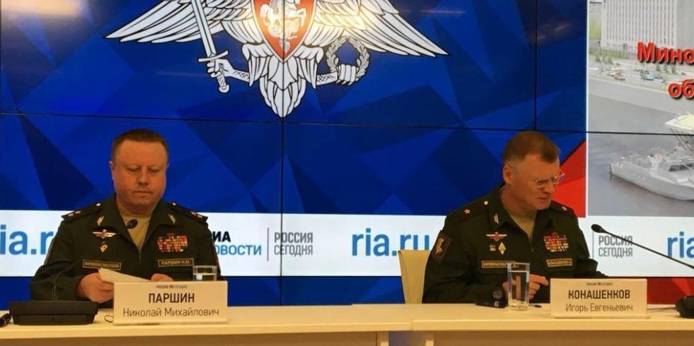 Брифинг Минобороны России по новым деталям катастрофы Boeing 777 в Донецкой области