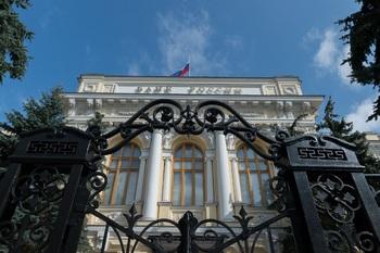 Экономист предупредил об опасности резкого скачка цен в России