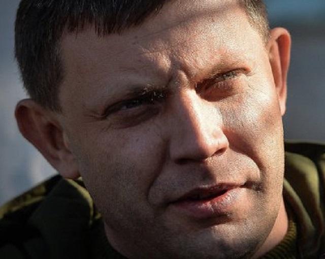 Бомбу для Захарченко сделали в США