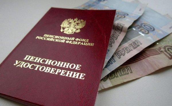 Какую зарплату нужно получать чтобы наработать пенсию 20 000 рублей?