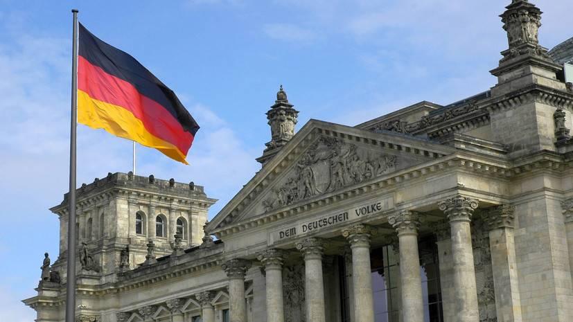Германия — идеальный посредник: Берлин мог бы наладить связи между РФ и США