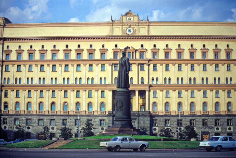 Через год после Сталина. Образование Комитета государственной безопасности СССР — КГБ.  13 марта 54 года