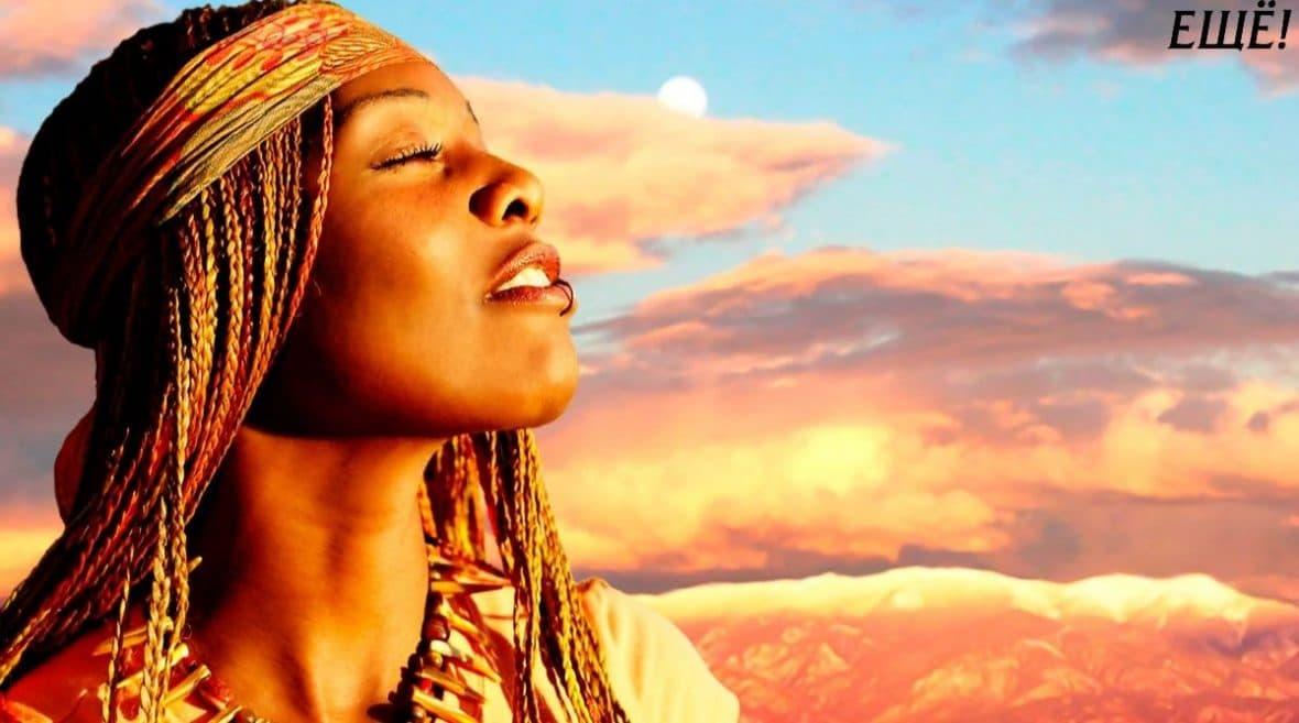Красота по-африкански: выбит…