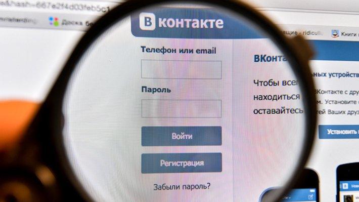 За платную музыку «ВКонтакте» пользователи отомстили администраторам