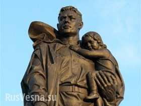 Павел Губарев обратился к «бандеровским нелюдям» (видео) | Русская весна