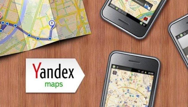 На танках по навигатору: В Киеве заявили, что Россия может использовать «Яндекс.Пробки» для наступления на Украину