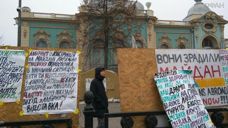 Расколотая Украина: в Киеве …