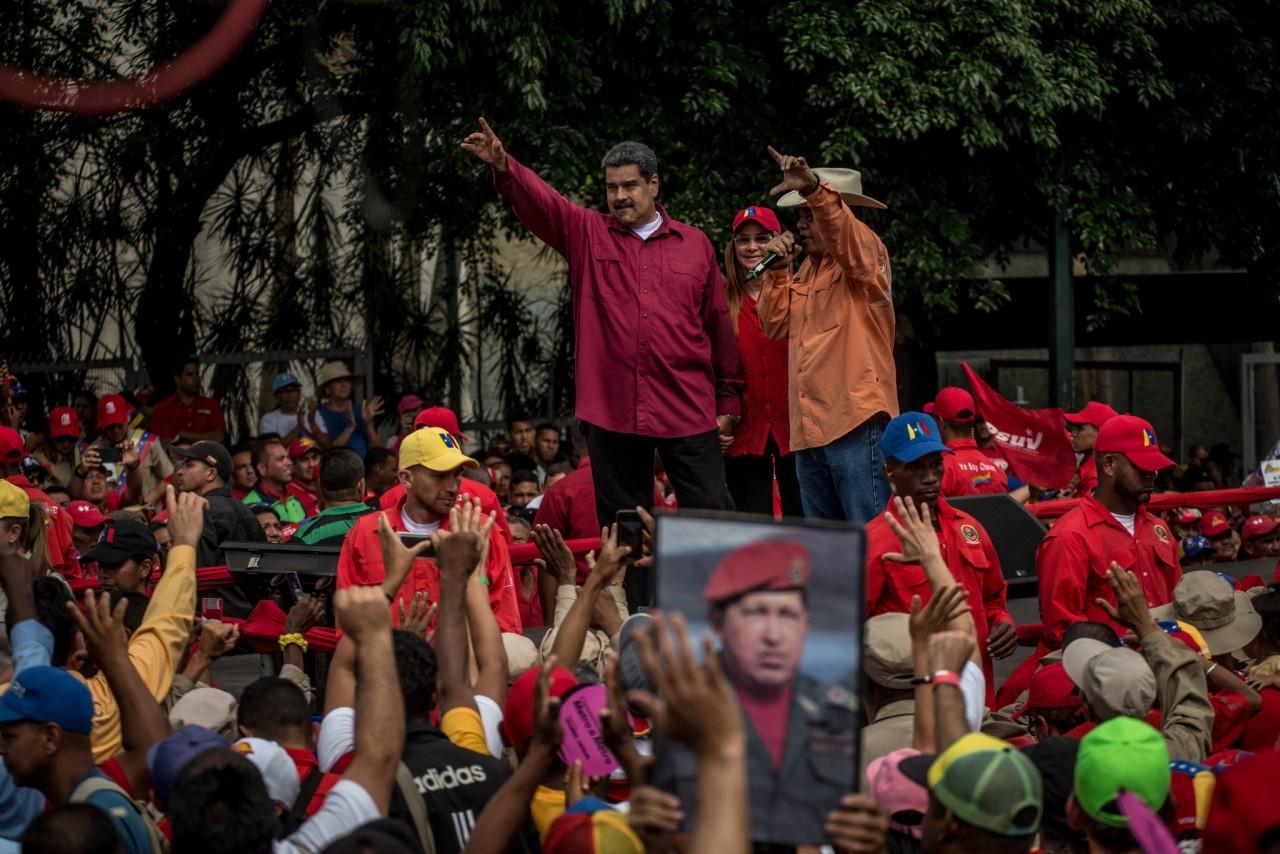 МИД РФ про легитимность Мадуро