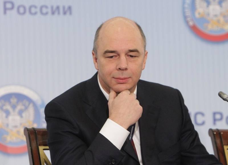 Силуанов пояснил, когда РФ обжалует решение по долгу Украины