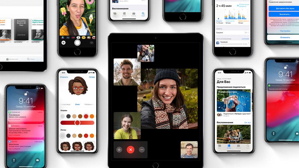 iOS 12 стала доступна официально для всех