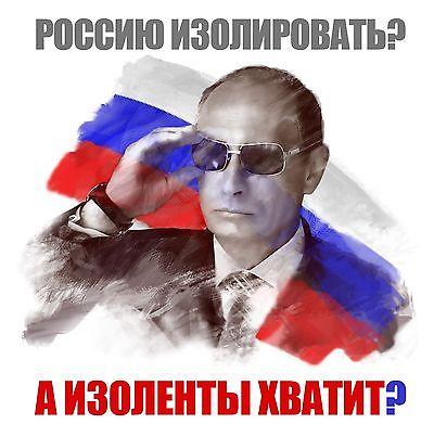 Россия и рефлексия.