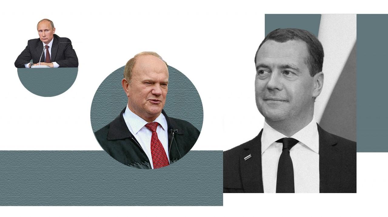 Геннадий Зюганов: Медведев — это первая стратегическая ошибка президента