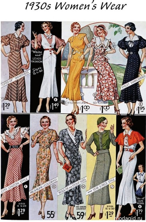 Платья 30-х годов ХХ века.