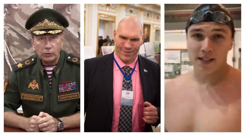 Валуев прокомментировал попытку спортсмена в трусах вызвать на дуэль главу Росгвардии