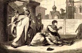 Исаак Масса. Краткое известие о Московии в начале XVII в ( Царствование Федора Ивановича)