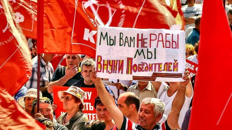 Россию охватят мощные акции протеста: ключевой момент уже близко