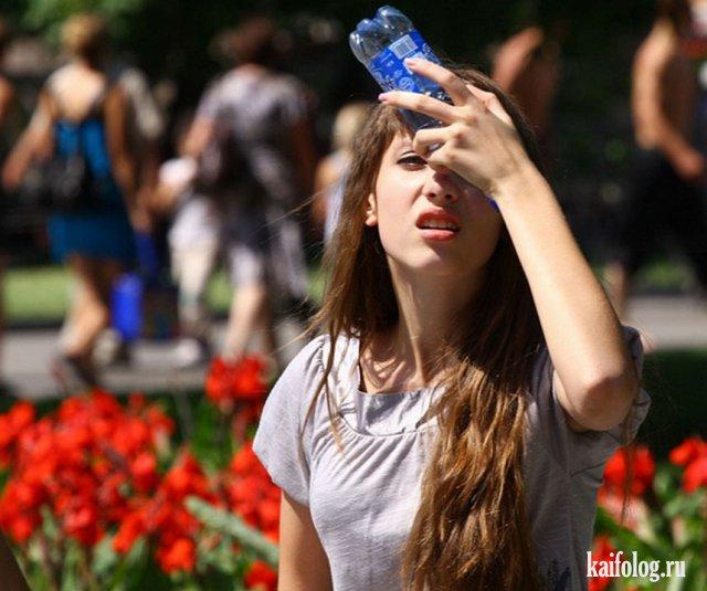 Последняя жара (45 фото)
