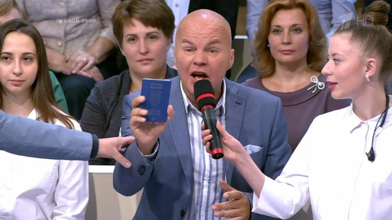 Работает за бесплатно, любит родину: Ковтун оправдался перед украинцами за свои выступления на российском ТВ