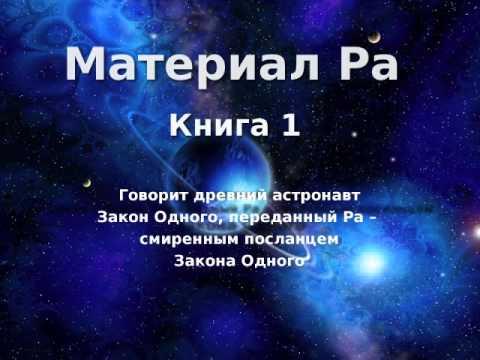 17  МАТЕРИАЛ РА