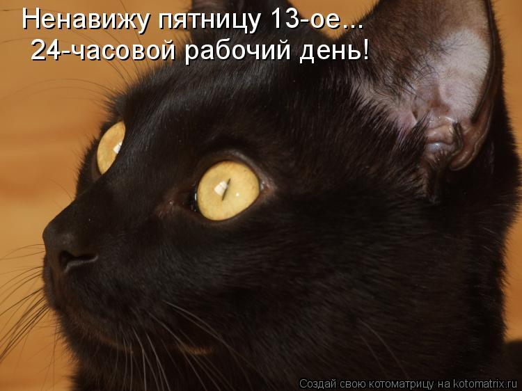http://mtdata.ru/u26/photoB9CA/20334165811-0/original.jpg