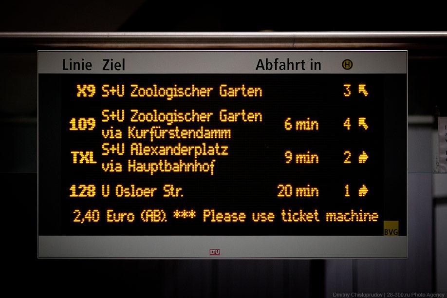 Berlin 2 Общественный транспорт Берлина