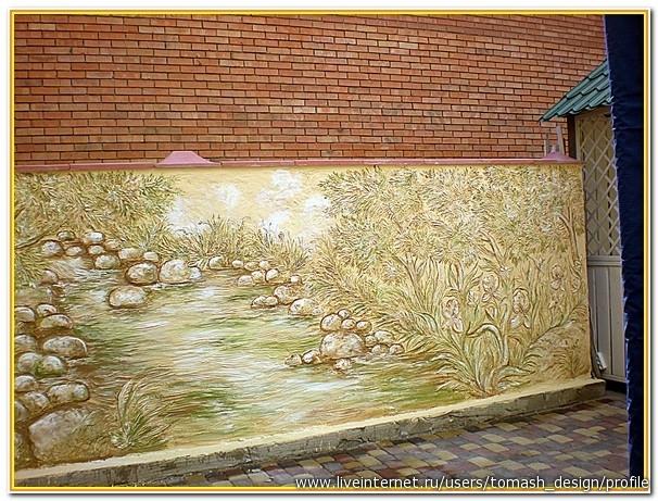 Мастер-класс от Томаш Ольги. Как сделать красивым любой бетонный забор с помощью лепки