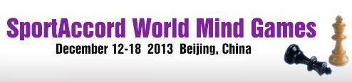 Всемирные Интеллектуальные Игры 2013