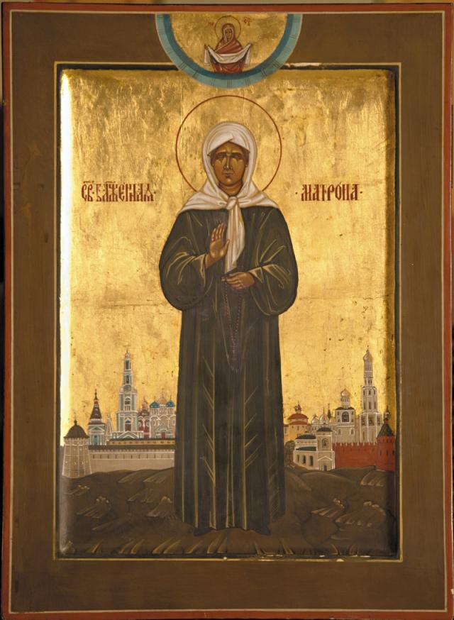 Мощная молитва от депрессии и отчаяния Матроне Московской.