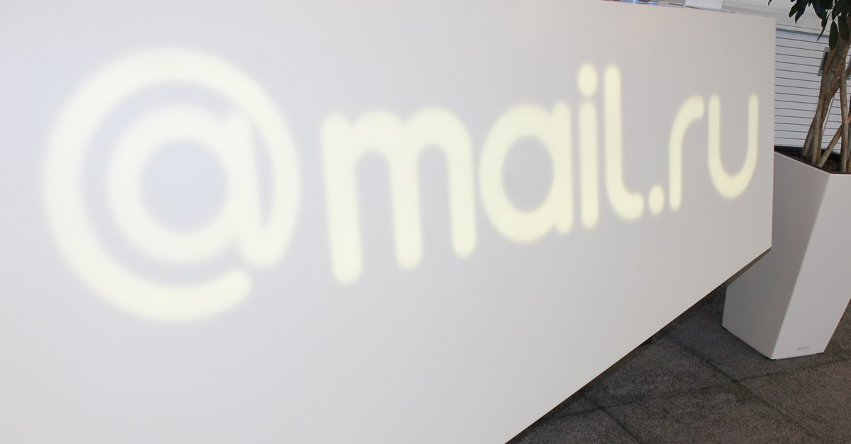 Рекламодатели Mail.Ru Group …