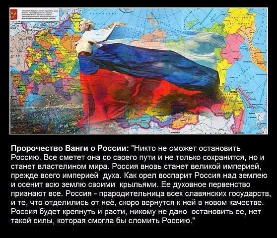 """Политический ликбез:   """"РОССИЯ - НЕ СССР"""""""