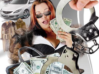 Внимание! Новый вид мошенничества (ДИАНА ШИР)