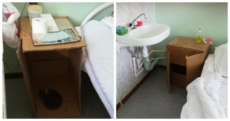 Модернизация в одном фото: в больнице города Волжский появились тумбы из картона (8 фото + 1 видео)